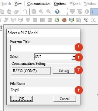 آموزش نرم افزار WPLsoft