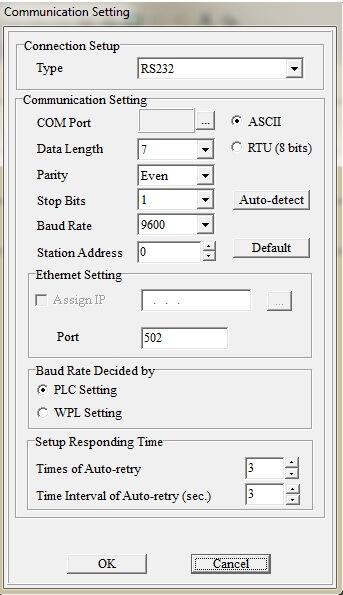 تنظیمات نرم افزار برای شناسایی کابل پروگرمر